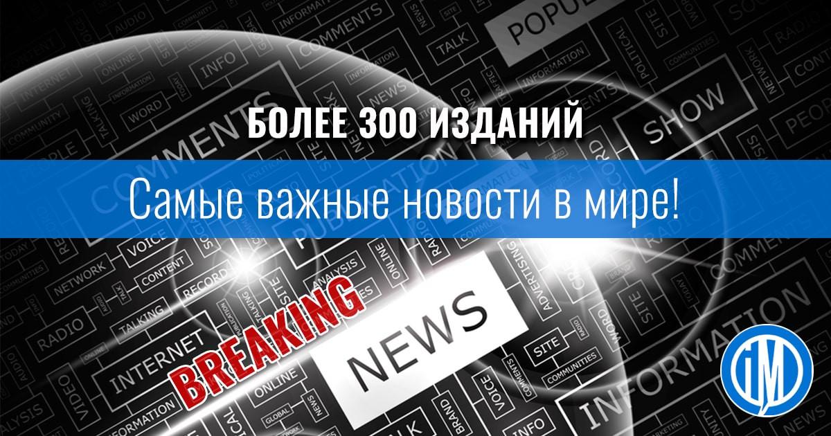 Володин выразил соболезнования в связи с кончиной экс-сенатора Долгих
