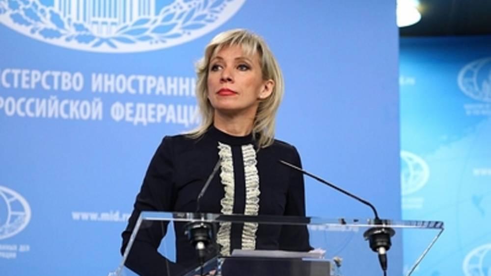 """""""Будете жить там без права выезда"""": Захарова сыронизировала над новым иском на Украине"""