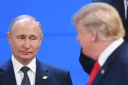 Кремль высказался оновой встрече Путина иТрампа