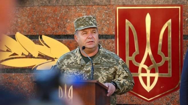 Глава Минобороны Украины Степан Полторак подал в отставку