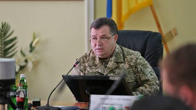 Глава Минобороны Украины подал в отставку