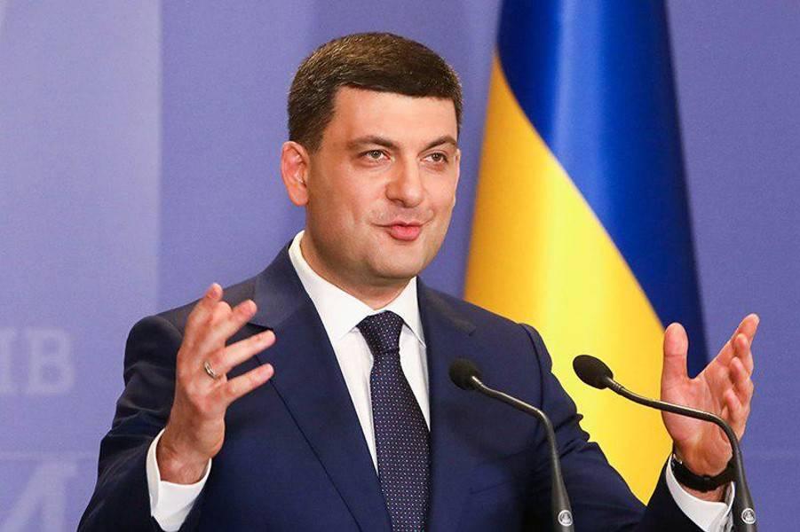 Глава правительства Украины уходит в отставку