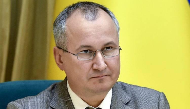 Глава СБ Украины Грицак и его замы ушли в отставку