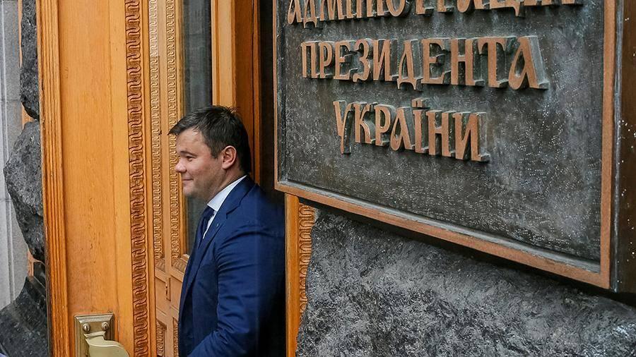 Зеленский назначил Андрея Богдана главой президентской администрации