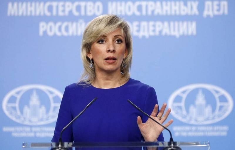 """Захарова назвала """"помешательством"""" новые статьи о намерениях РФ вмешаться в выборы в США"""