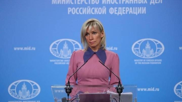 """Захарова поставила диагноз американским СМИ, купившимся на """"боевых афроамериканцев"""" Ходорковского"""