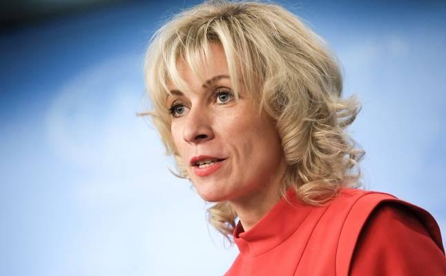 Захарова назвала украинского министра Супрун «националистом и русофобом»