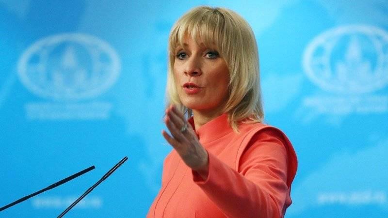 Захарова назвала Супрун русофобом после призыва исключить РФ из Совбеза ООН