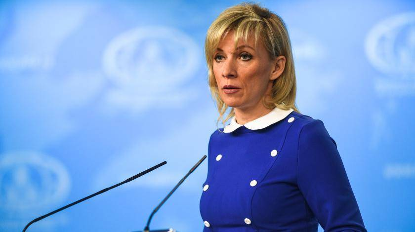 Захарова услышала призыв главы Минздрава Украины