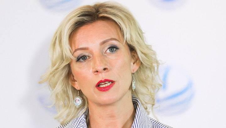 Захарова: больше вреда Супрун принесла украинскому народу