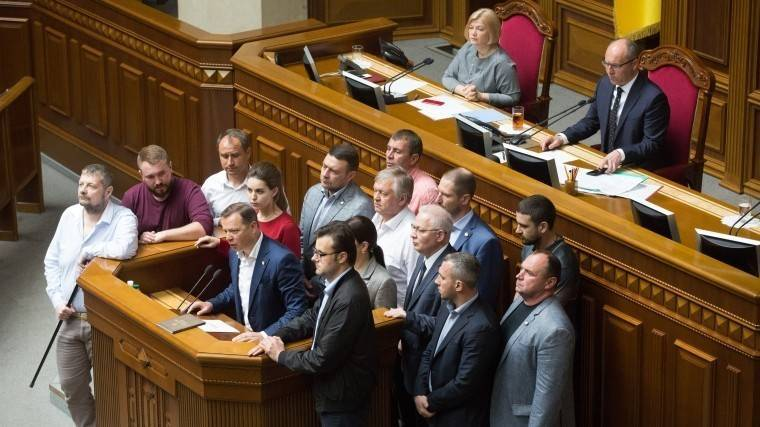 Глава администрации Зеленского обвинил депутатов Рады вобмане президента