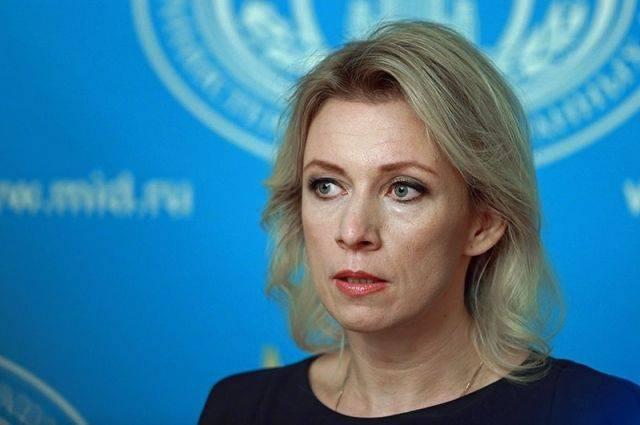 Захарова прокомментировала угрозы Киева «гамбургскими санкциями»