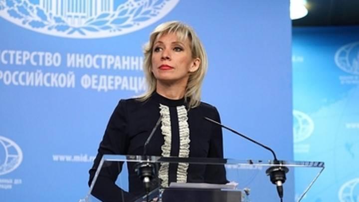 """""""Штампуют на потоке"""": Захарова указала на очевидный факт антироссийских санкций"""