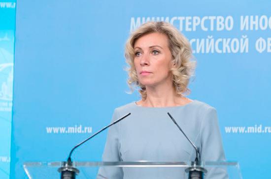 Захарова прокомментировала угрозы Украины добиться «гамбургских» санкций