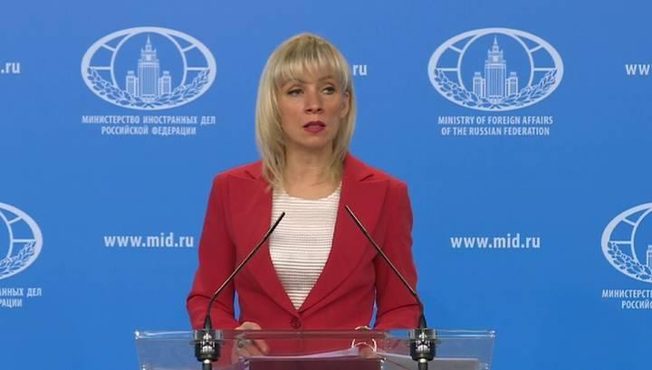 """Мария Захарова: санкции """"штампуют на потоке"""" уже без повода"""