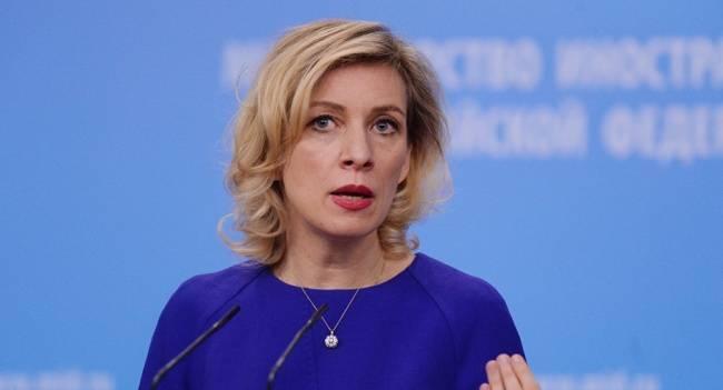 Захарова: Провокация Приштины — следствие потакания со стороны США и ЕС
