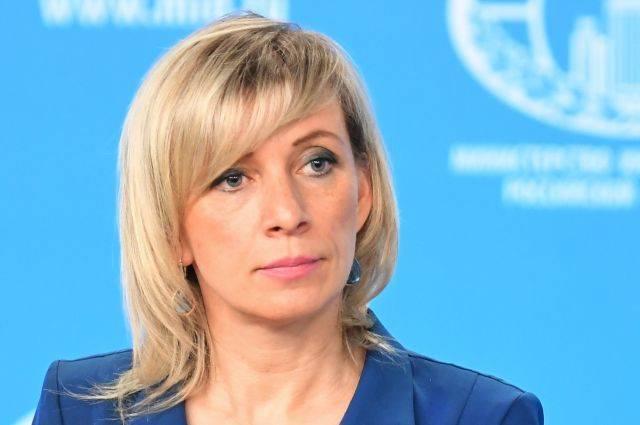 Миссия ООН в Косове должна добиться освобождения россиянина – Захарова