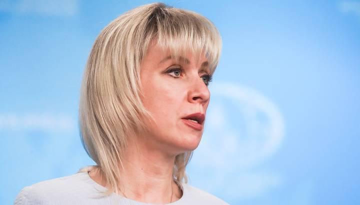 Мария Захарова: МИД вплотную занимается судьбой арестованного в Косове россиянина