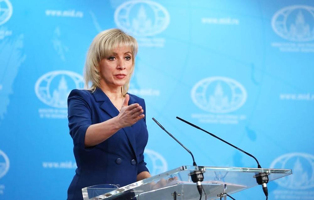 Захарова потребовала освободить задержанного в Косове россиянина
