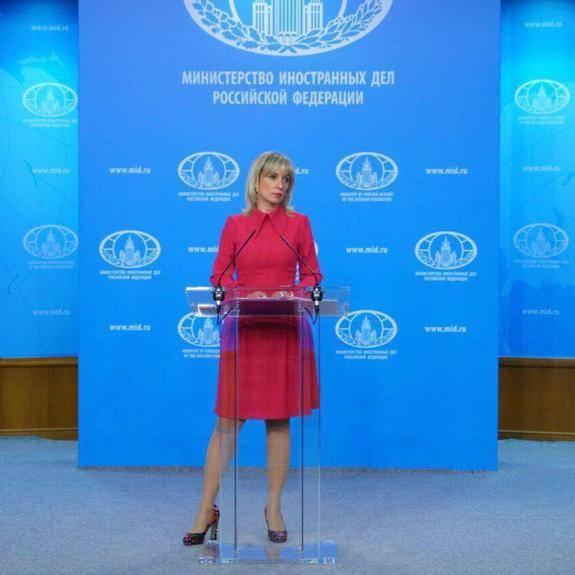 Мария Захарова прокомментировала задержание россиянина в Косово