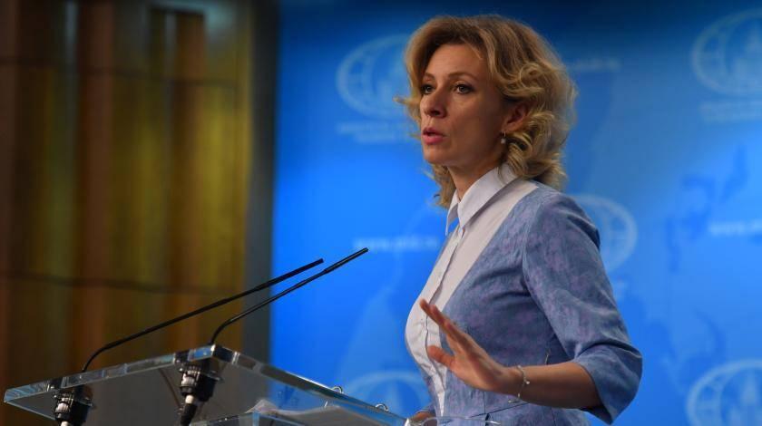 """""""Картина салом"""": Захарова жестко подколола украинца Саакашвили"""