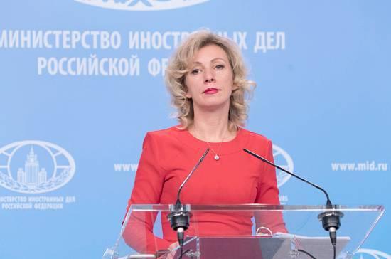 Захарова оценила требование властей Львова к Зеленскому говорить только на украинском