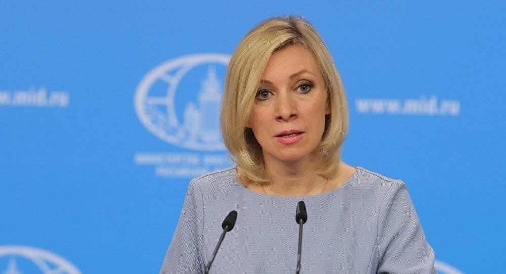 Захарова с иронией высказалась на обращение львовских депутатов к Зеленскому