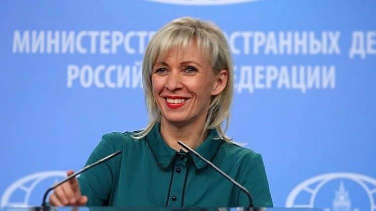 Захарова прокомментировала требование к Зеленскому отказаться от русского языка