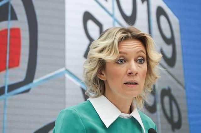 Захарова ответила на призыв к Зеленскому не говорить на русском языке