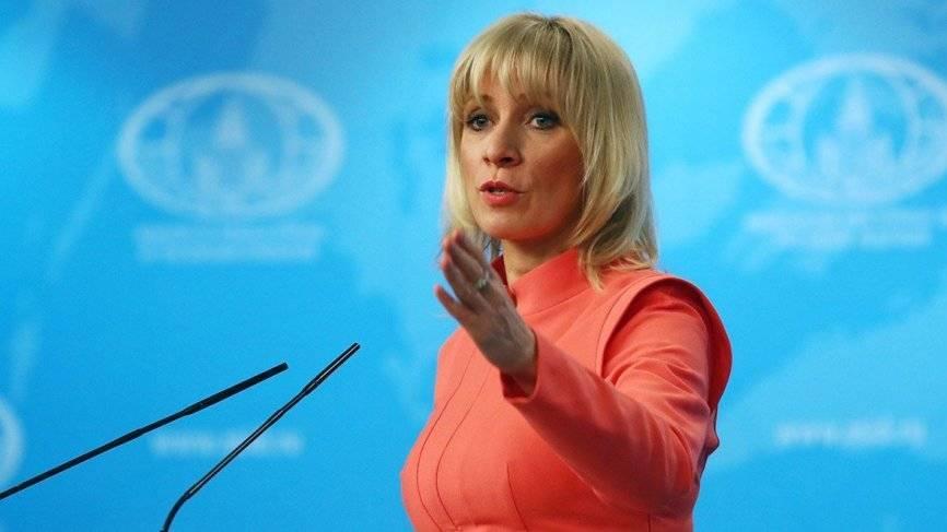 Захарова высмеяла закон об украинском языке на примере Зеленского