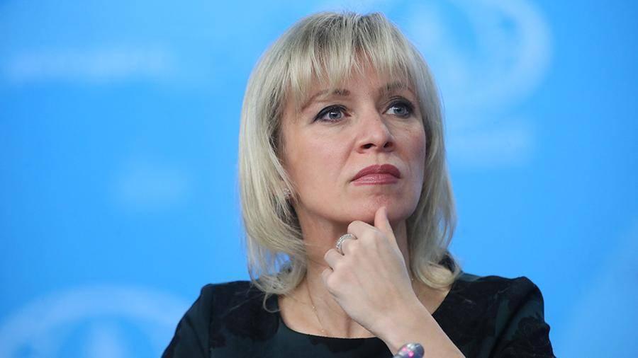 Захарова высмеяла требование к Зеленскому отказаться от русского языка