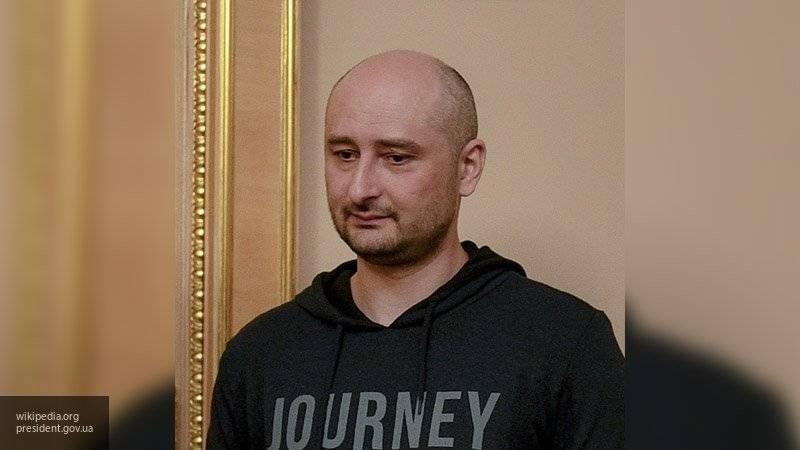 Захарова вспомнила об «убийстве» Бабченко годичной давности