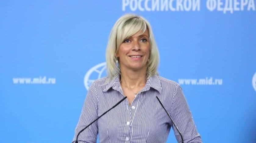 Захарова высмеяла требования Зеленского к русскому языку
