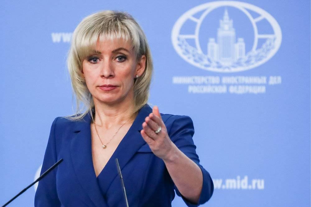 Захарова об австрийском скандале с «российским вмешательством»: кто использовал «независимую» немецкую прессу для смещения правительства?