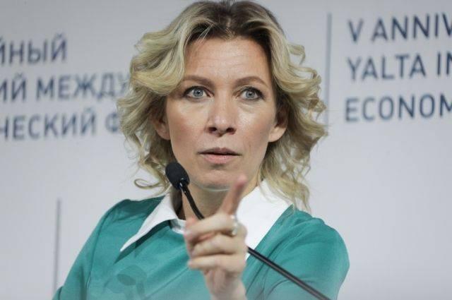 Захарова требует от немецких СМИ объяснений из-за скандала с «россиянкой»