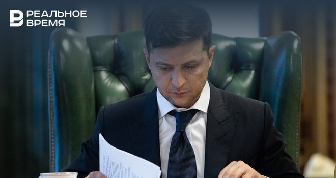Зеленский назначил Алексея Оцерклевича главой госохраны Украины