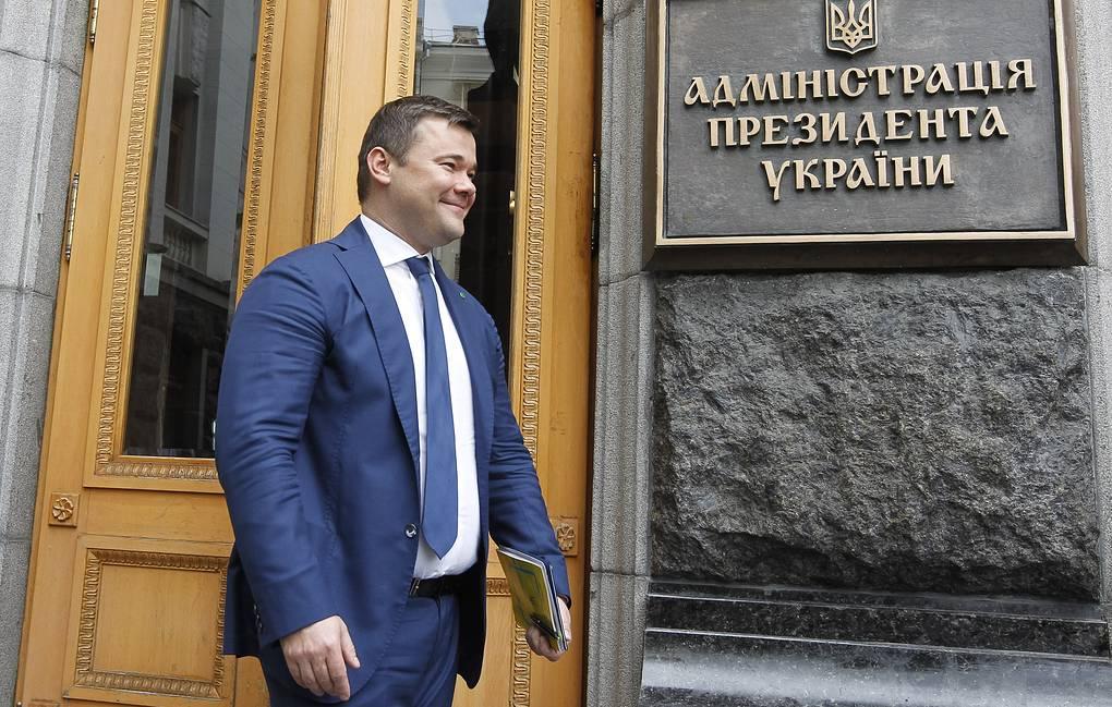 Верховный Суд Украины отфутболил иск о незаконности назначения главы администрации Зеленского | Политнавигатор