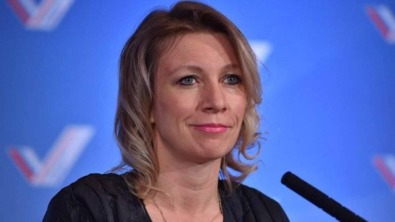 Захарова заявила, что в мире никто не умеет бороться с фейкньюс