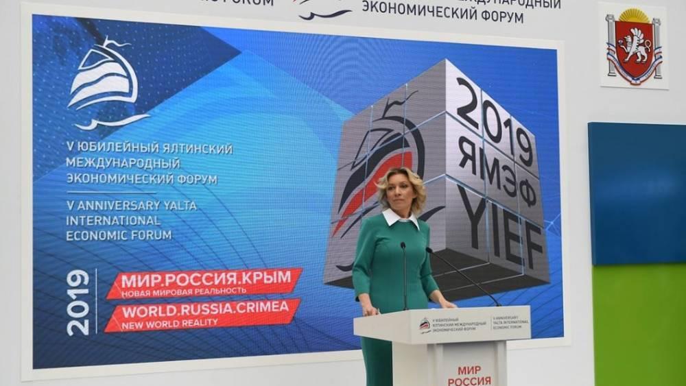 Благотворительный трюк Порошенко: Захарова поиронизировала над пропажей серверов СНБО Украины