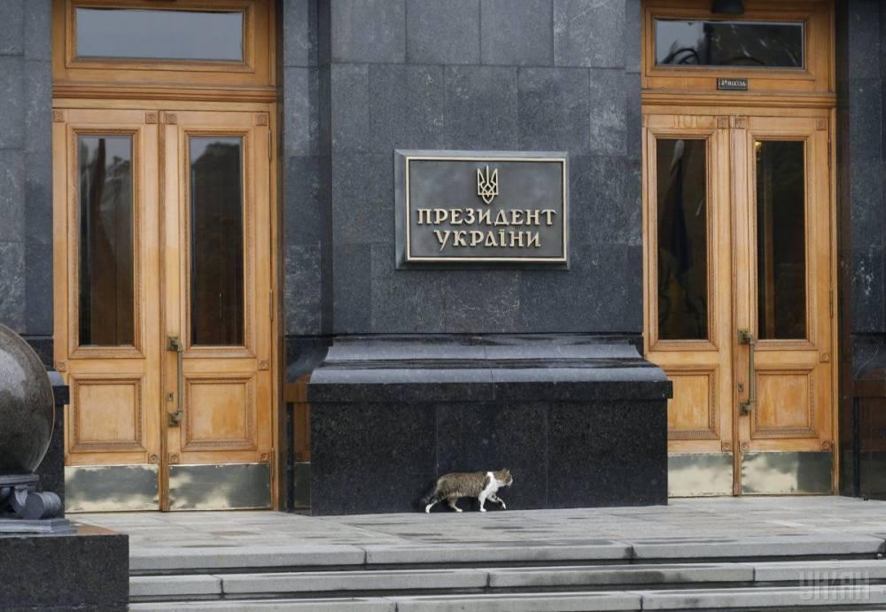 Зеленский расширил штат своей администрации за счет помощников, советников и пресс-секретаря   Политнавигатор