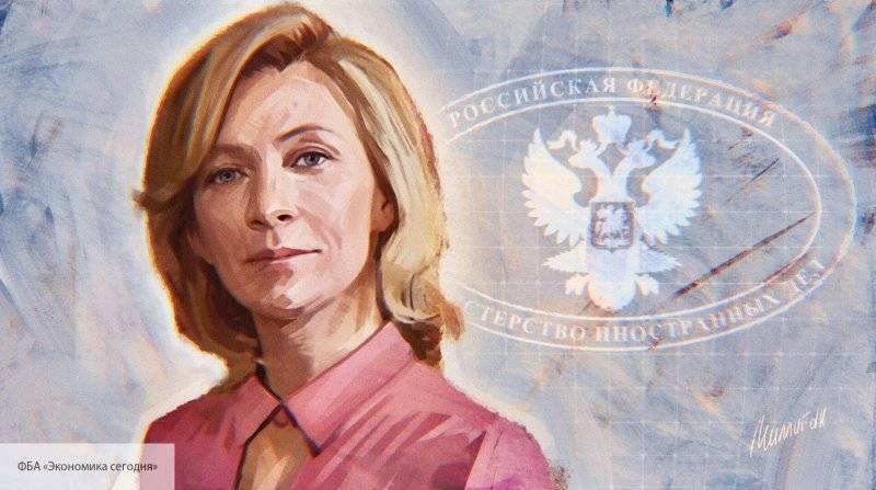 Захарова отреагировала на включение Познера в списки украинского «Миротворца»