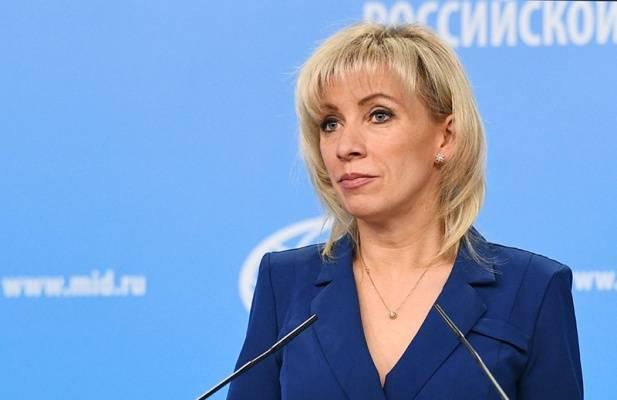 Захарова: Снос бюста Жукова — вызов для новой власти Украины