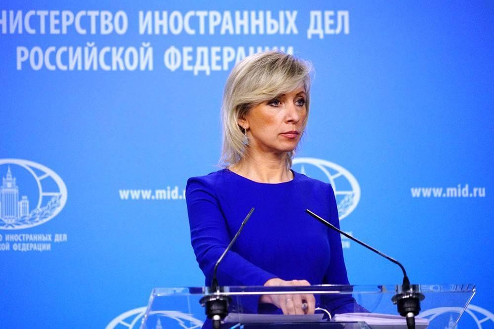 Захарова поддела Зеленского: на призыв к украинцам вернуться домой отозвался лишь Саакашвили