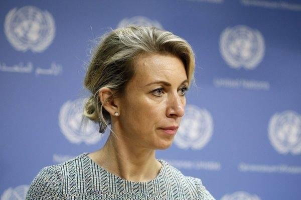 Захарова ответила на стратегию Зеленского по «возвращению» Крыма