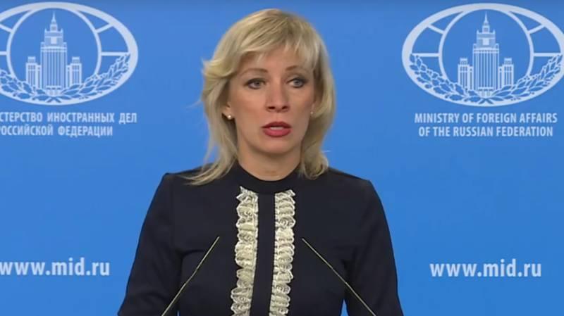 Захарова надеется, что лагерь беженцев «Аль-Хол» закроют