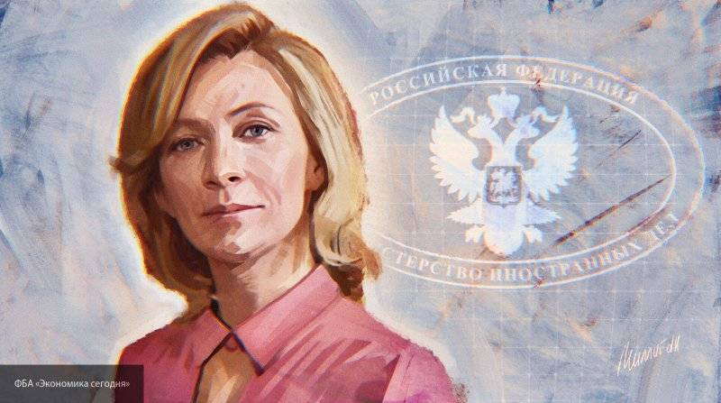 Захарова выразила надежду на усилия Киева по урегулированию гражданской войны на Украине