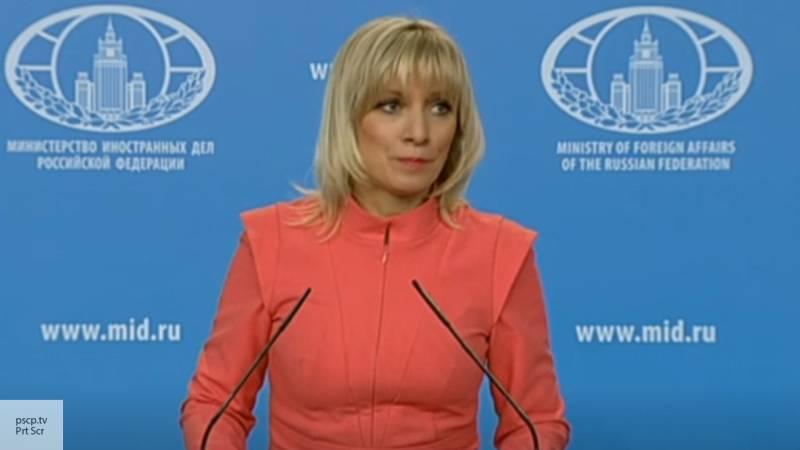 Захарову насмешило «столкновение» Жириновского с журналисткой CNN