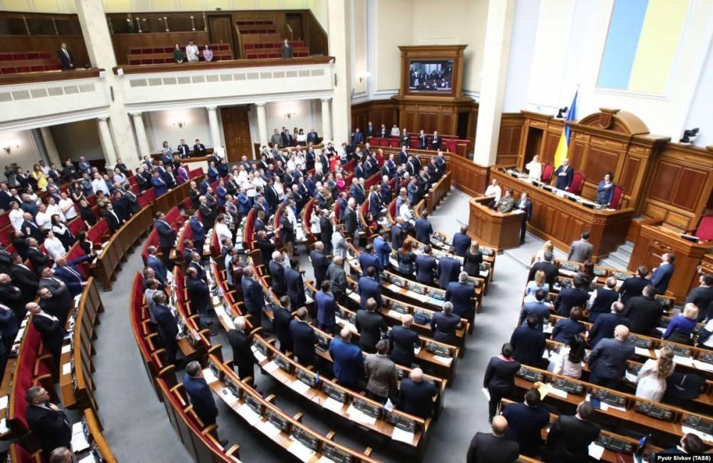 Верховная рада Украины не приняла отставки глав МИД, МВД и СБУ
