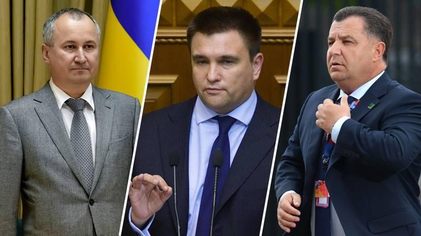 Оставаться на местах: Рада отказалась отправить в отставку глав МИД, СБУ и Минобороны Украины
