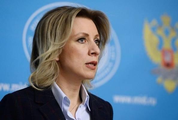 Захарова предлагает Зеленскому послать всей Украине сигнал о мире